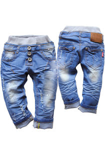 Boys Denim with Destroy look, 1-2years