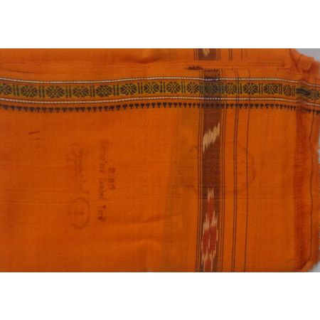 OSS290: Traditional Indian Handloom cotton Gamcha Online