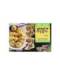 Fr diet recepies hindi