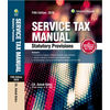 Service Tax Manual (Fifth Edition)
