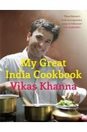 My Great India Cookbook