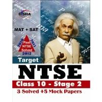 Class 10- Target NTSE (Stage 2) 3 Solved Papers+ 5 Mock Tests (MAT+ SAT)