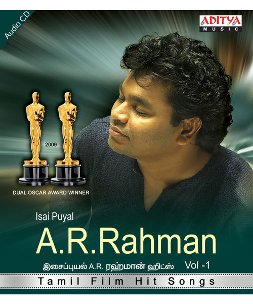 Hits Of A. R. Rahman Vol- 1. (Tamil) ~ ACD