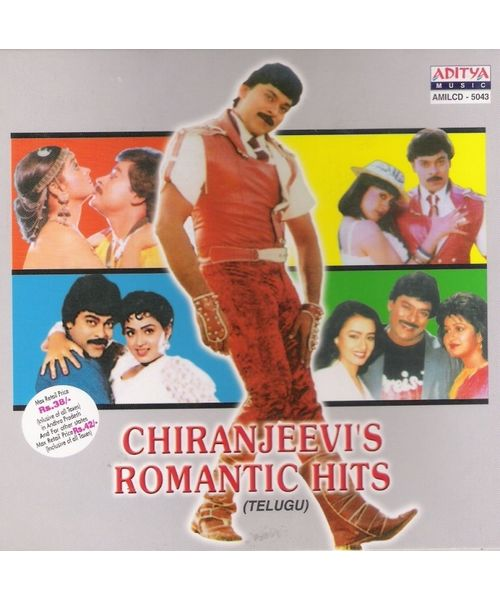 Chiru Romantic Hits~ ACD
