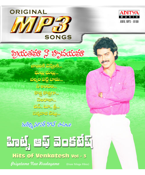 Priyatama Naa Hrudayama (Hits Of Venkatesh Vol- 3) ~ MP3