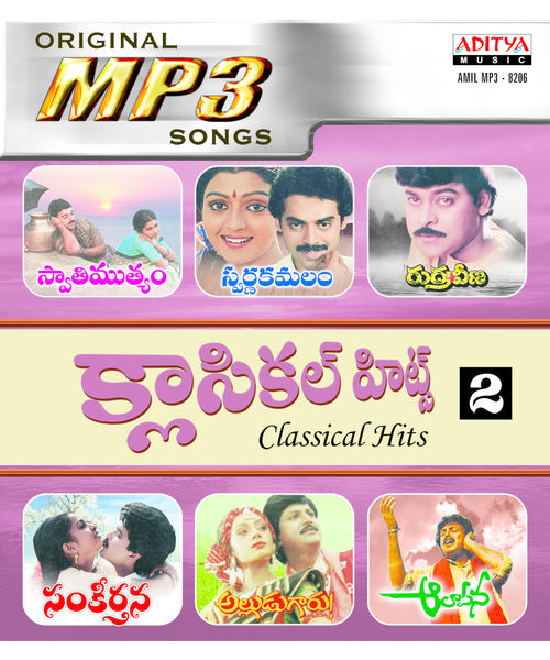 Classical Hits Vol- 2~ MP3