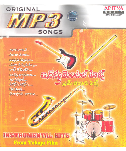 Instrumental Hits. . . (From Telugu Film) ~ MP3
