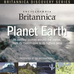 BDS- Planet Earth CD ROM