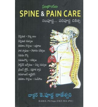 Spine & Pain Care