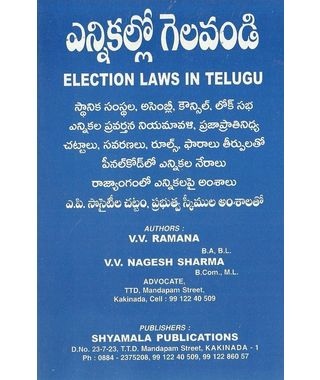 Election Laws In Telugu