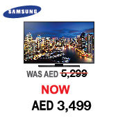 Samsung 50inch LED TV Special Offer
