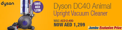 Dyson DC40 Animal Complete Upright, vacuum cleaner