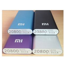 RR 20800 mAH Power Bank, free size, multicolor, 0.5