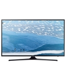 Samsung 55 Inch 4K UHD Smart LED TV - 55KU7000