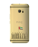 HTC 10 SPECIAL UAE NATIONAL DAY EDITION