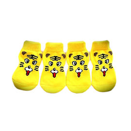 Puppy Love Anti Skid Socks for Small to Medium Breed Dogs, yellow lion, medium