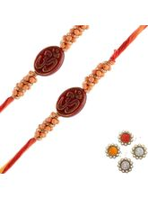 GRJ India Designer Om Style Fancy Rakhi Set Of 2, ...