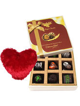 Chocolicious Dark Chocolate Box With Heart Pillow ...