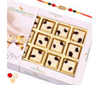 Ghasitaram Gifts Rakhi Chocolates-Choco Coffee Bean Chocolate Box (12 pcs) -R4