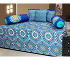 AB Home Decor 100% Cotton Beautiful Diwan Sets AT215 ( Set Of 6 Pieces), multicolor
