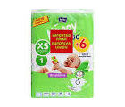 Bella Happy Baby Extra Small 2-4 Kg, 6diapers