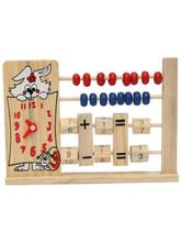 Kuhu Creations Wooden 2-Row Abacus Counting 8 Bead...