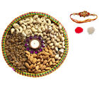 HomChoc Dry Fruit Basket Rakhi Gift For Brother, multicolor