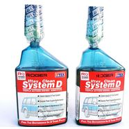 System D (Set of 2 Pcs)