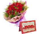 Gifts valley Bunch of 20 Red Roses With Valentine's Greeting Card