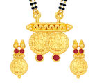 Sukkhi Brilliant Laxmi Temple Coin Gold Plated Mangalsutra Set For Women (14218MSGLDPD350)