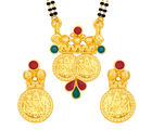 Sukkhi Appealing Laxmi Temple Coin Gold Plated Mangalsutra Set For Women (14222MSGLDPD350)