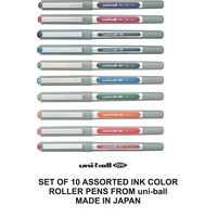Uniball UB 157 Eye 0.7mm Roller Pen - Assorted Colours, Pack of 10