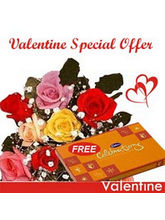 BAF Valentine Eve Beauty Gift, Free Shipping