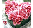BAF 75 pink roses in a heart shape with Love Gift, midnight delivery