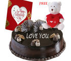 Flora Online Valentine Chocolaty Treat