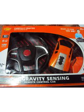 Gravity Sensing Remote Control Car