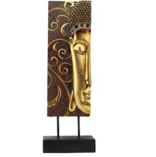 Butsu Right Face Showpiece- @home By Nilkamal, Brown