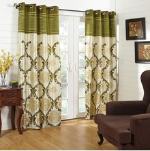 44'x84' Regal Door Curtain - @home Nilkamal,  green