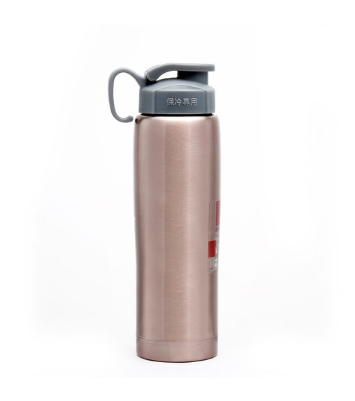 Bergner Stainless Steel Sports Bottle - Coffee