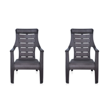 Nilkamal Sunday Garden Chair Set of 2, Weather Brown
