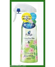 Kracie Japan Botanical Water Jasmine Hair Care/Hair Spray-Loreal Models Choice - No Hair Wash Just Spray And Ready To Go