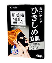 Kracie Japan Moisturising Face Care Mask Skin Tightener - Made In Japan - With CERAMIDE, CHARCOAL & MINERALS- Pack Of 4 Sheets
