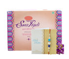Ferns N Petals Soft Soan Papdi Hamper With Express Rakhi