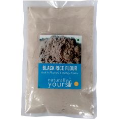 Black Rice Flour 250g