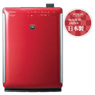 Hitachi Air Purifier, EPA7000,  Red, 50M2