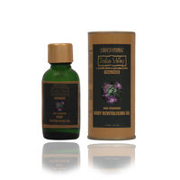 Indus Valley Bael Geranium Body Revitalsing Oil, 100ml