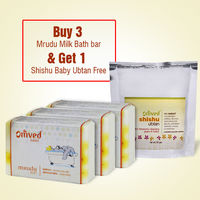 Omved Shishu Combo Kit