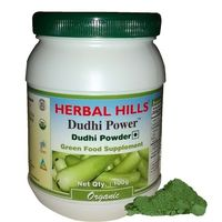 Herbal Hills Dudhi Power ( Bottle Gourd) 100 Gm Powder
