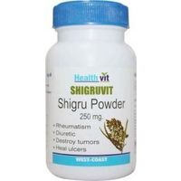 HealthVit SHIGRUVIT Shigru Powder 250 mg 60 Capsules (Pack Of 2)