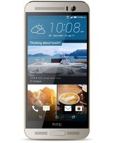 HTC ONE M9 PLUS 4G LTE,  silver, 32gb